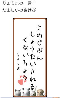 20060211_6