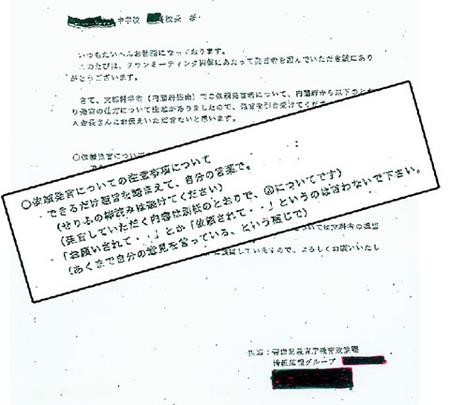 2006110201_01_0b