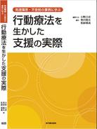 2007okuda2