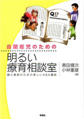 Okudakobayashi2009_2