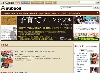 Altbook