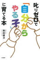 2011shikarizero_4