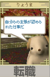 ryouma1123_1