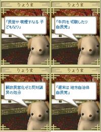 ryouma1123_3