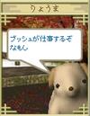ryouma1123_4