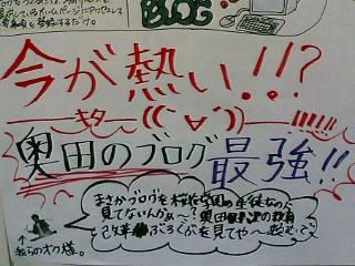 saikyou-blog